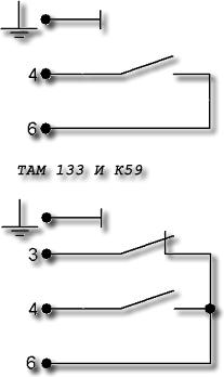 Схема термостата холодильника